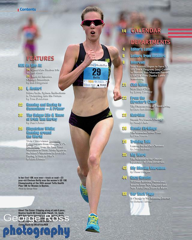 new England runner inside cover