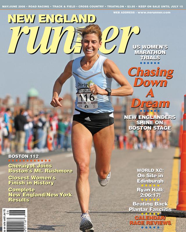 new England runner